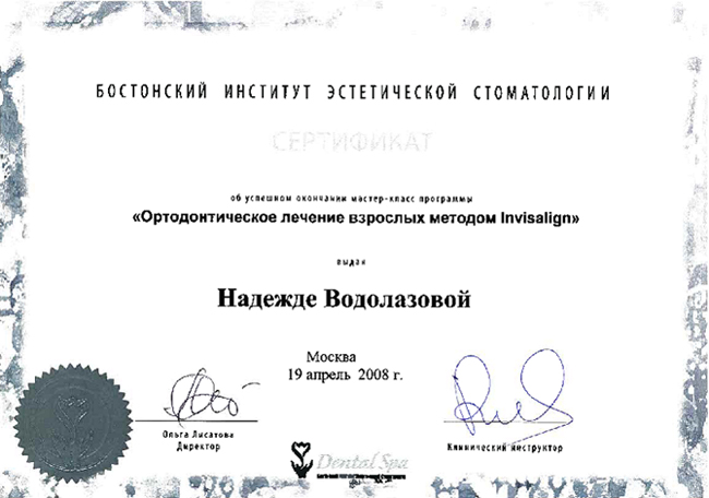 sertif_